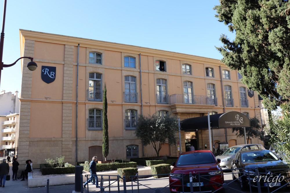 艾克斯普羅旺斯|Grand Hôtel Roi René Aix-en-Provence Centre-MGallery by Sofitel – 南法噴泉小鎮「艾克斯普羅旺斯」住宿推薦
