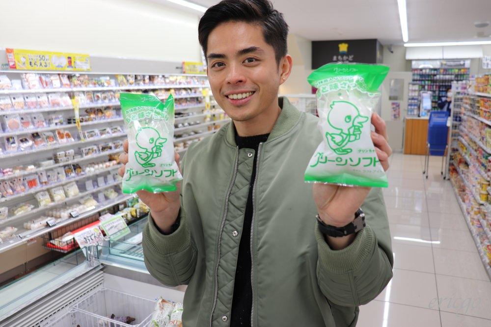 和歌山|グリーンソフト(Green Soft) – 和歌山隱藏版美食,和歌山才有的綠色霜淇淋!