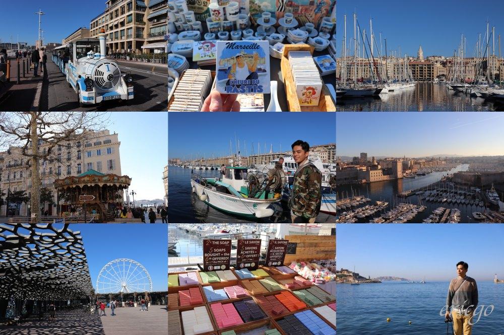 馬賽|舊港 Vieux Port – 與馬賽的蔚藍邂逅:魚市集、舊河岸、MUCEM博物館、精品購物區漫步