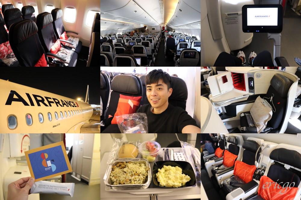 法國|法國航空Air France – 台北直飛巴黎搭乘紀錄、巴黎CDG轉機前往馬賽MRS