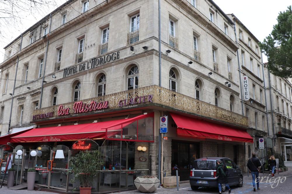 亞維儂|Hôtel de l'Horloge – 亞維儂市中心超好位置,可步行至斷橋及教皇宮的飯店