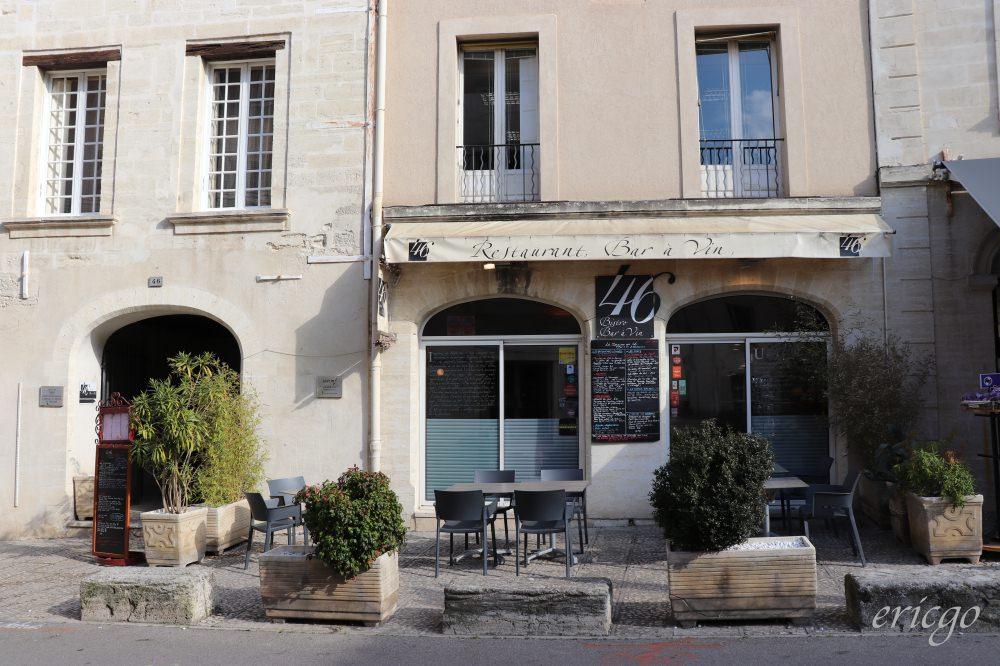 亞維儂|Restaurant Le 46 – 亞維儂餐廳推薦,極受當地人喜愛的法式小餐酒館