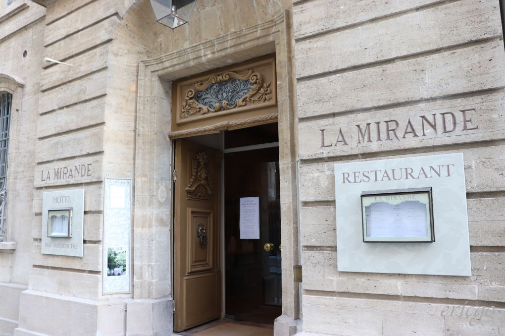 亞維儂|La Mirande – 2019 米其林一星餐廳,隱身教皇宮後五星級豪邸飯店法式饗宴