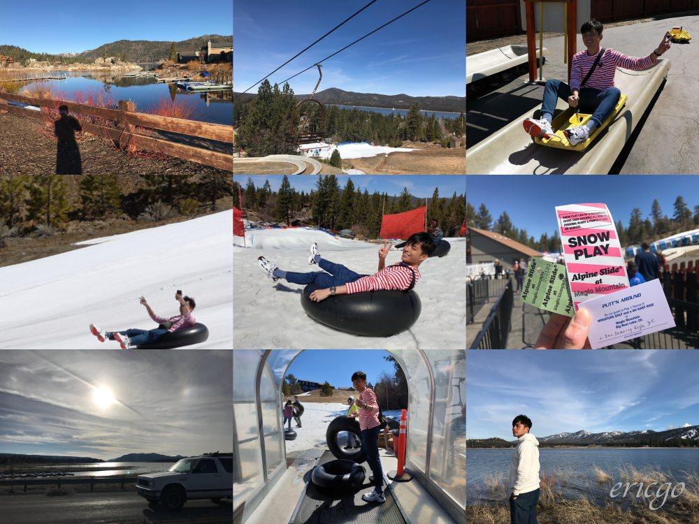 加州|Big Bear Lake大熊湖一日遊 – 享受湖光山色、體驗山坡滑板車及雪地滑胎,大熊湖景點及餐廳推薦!