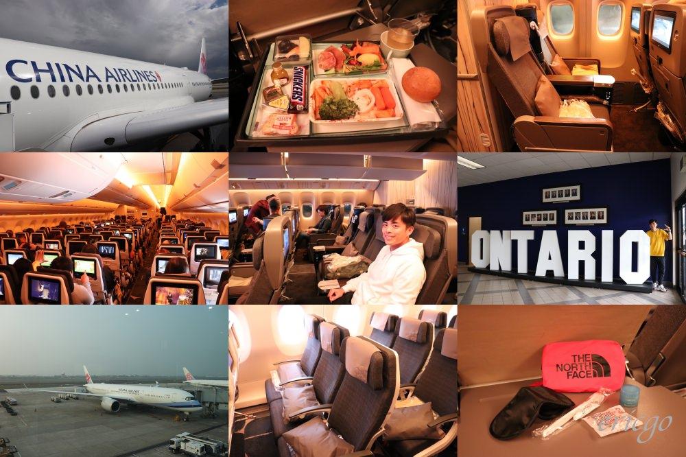 加州|中華航空直飛美國南加州 – 去程安大略ONT、回程洛杉磯LAX,美國加州來回、升等豪華經濟艙飛行紀錄,加州旅遊超方便!
