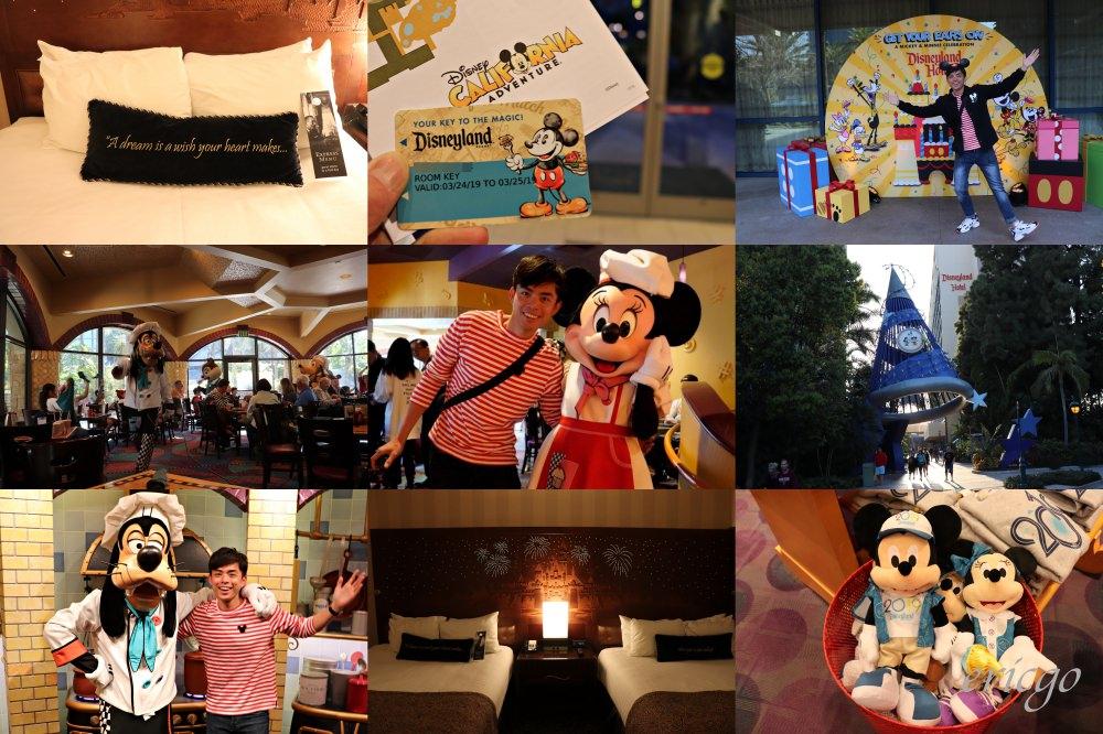 加州|加州迪士尼樂園飯店 Disneyland Hotel – 點亮夢想成真的住宿體驗,高飛狗、米奇米妮跟你一起吃早餐,房客專屬提早一小時入園!