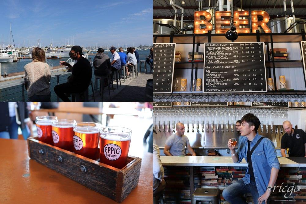 加州|聖地亞哥一日遊 – Brew Hop手工精釀啤酒之旅,帶你喝遍加州啤酒之都!