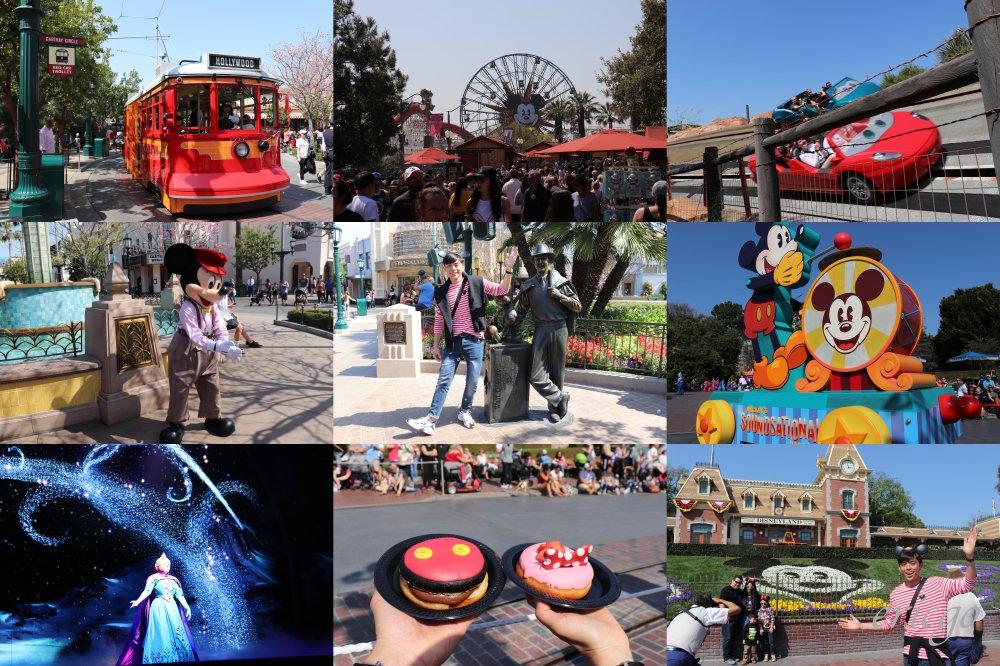 加州|Disneyland Park 迪士尼樂園 & Disney California Adventure Park 迪士尼加州冒險樂園 – 全世界最快樂的地方,加州必去迪士尼樂園園區、門票優惠資訊