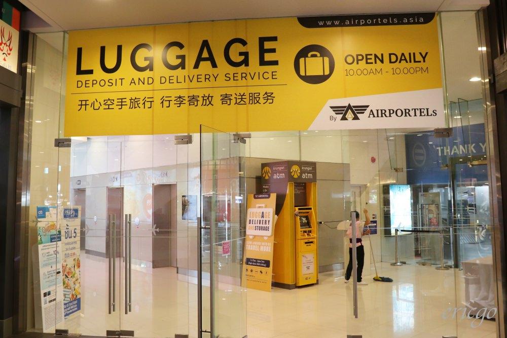 曼谷|Terminal 21 行李寄放服務 – 3小時免費行李寄放、24小時也只要100泰銖