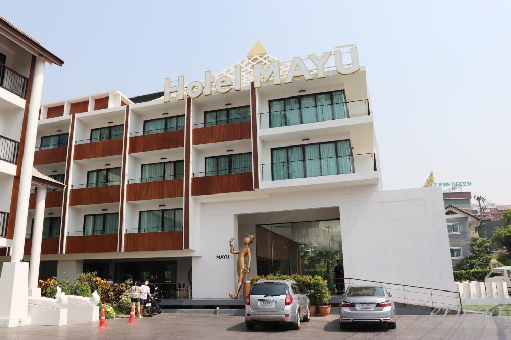 清邁|Hotel Mayu 瑪玉飯店 – 清邁尼曼路平價住宿推薦,2019開幕Maya Mall旁邊!