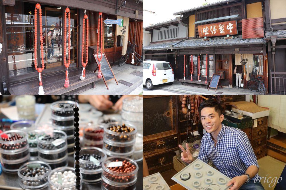 京都|中野伊助 – 傳承超過250年的京都職人精神、日式串珠手鍊DIY初體驗