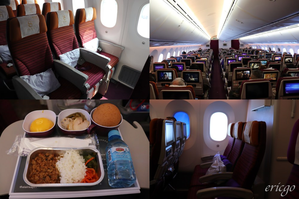 曼谷|泰國航空TG633台北飛曼谷 – 全新夢幻客機波音787-9,Skytrax 全球最佳經濟艙、全球最佳經濟艙餐飲!