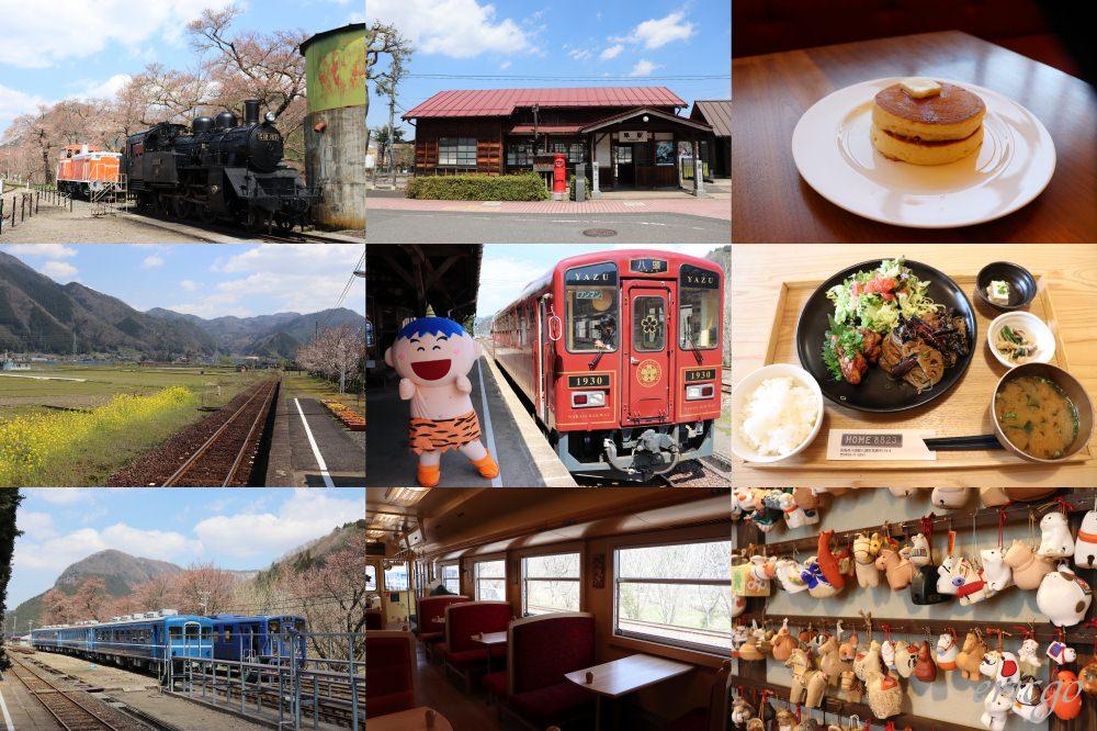 鳥取|若櫻鐵道之旅 – 搭觀光列車、老街散策、秘境美食、鳥取第一名的美味鬆餅!