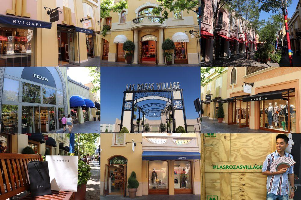 馬德里|Las Rozas Village 拉斯咯扎斯購物村 –  距離市區只要30分鐘,馬德里必逛OUTLET!