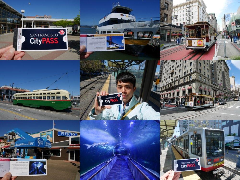 舊金山|CityPASS – 舊金山自由行必買票券,交通三日券+四大景點行程一次搞定!