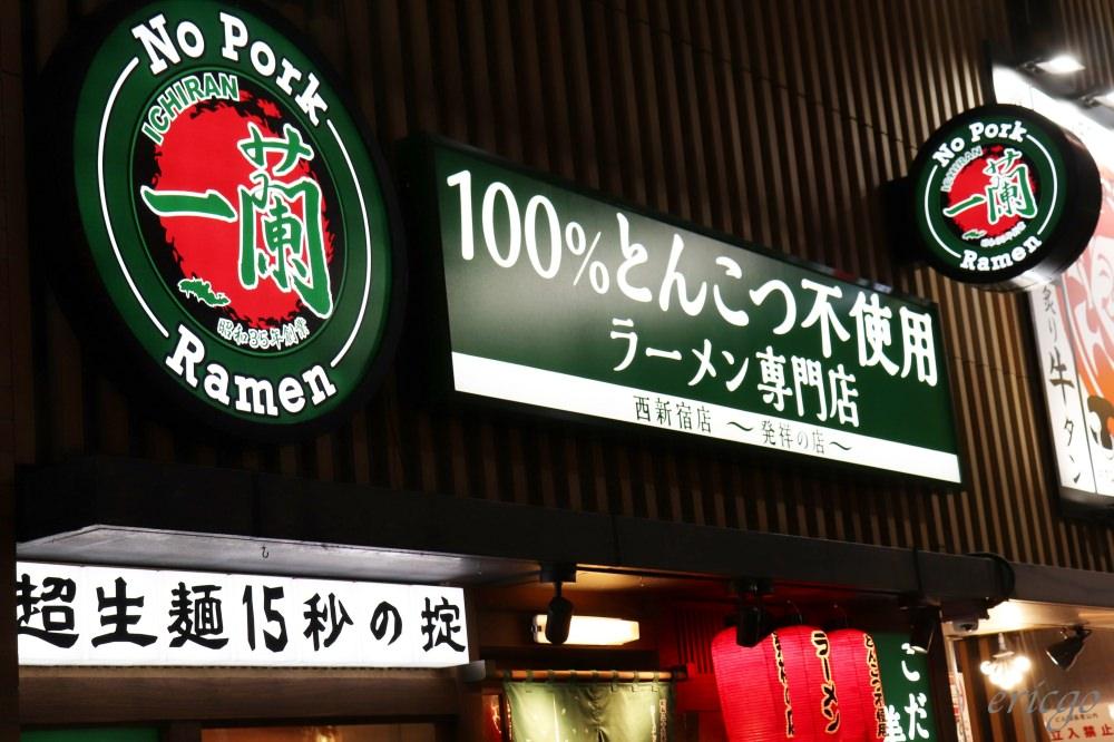 東京|一蘭拉麵西新宿店 – 100%不含豚骨,日本唯二無豬肉一蘭拉麵專門店