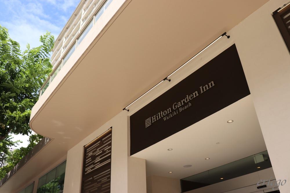 夏威夷|Hilton Garden Inn Waikiki Beach 威基基海灘希爾頓花園飯店 – International Market Place購物中心後方,威基基海灘正中心住宿推薦