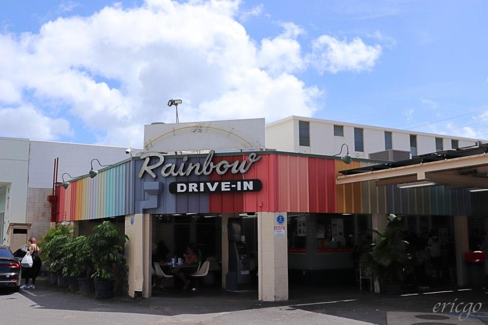 夏威夷|Rainbow Drive-In – 夏威夷必吃Loco Moco推薦,US$10有找平價美食!