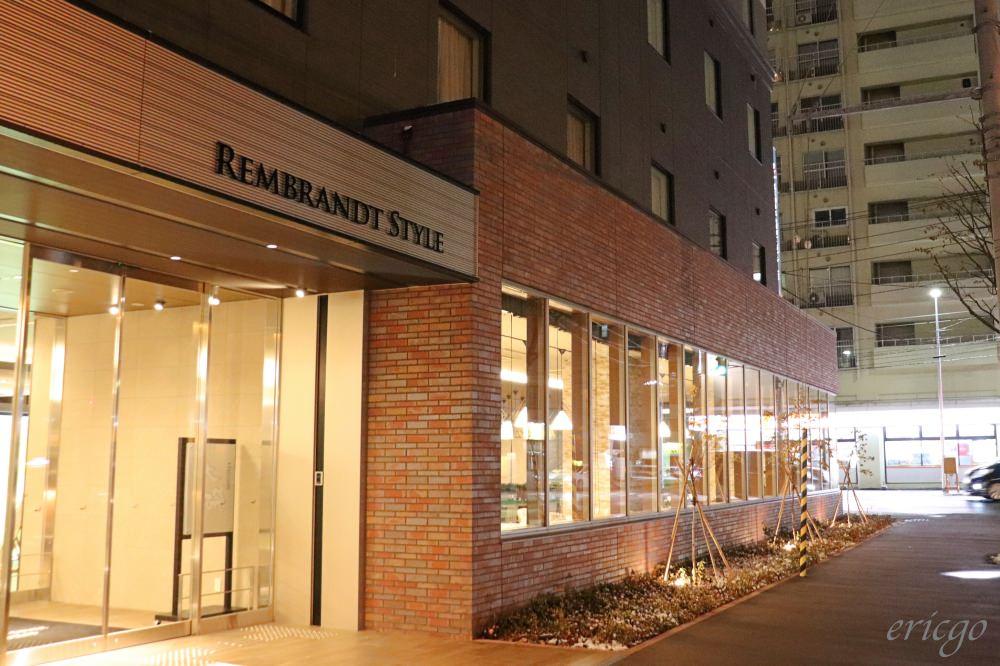 札幌|札幌倫勃朗風格飯店 Rembrandt Style Sapporo – 2019新開幕札幌薄野飯店推薦,二条市場名店「大磯」海鮮放題早餐