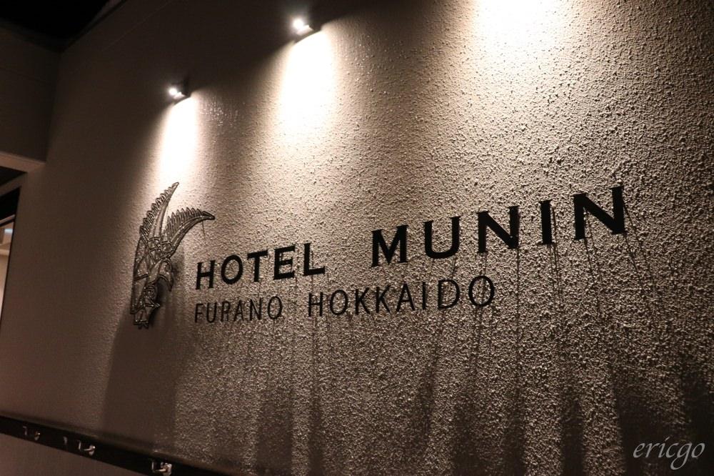 北海道|Hotel MuninFurano – 全新開幕歐風質感渡假商旅,富良野自駕住宿推薦
