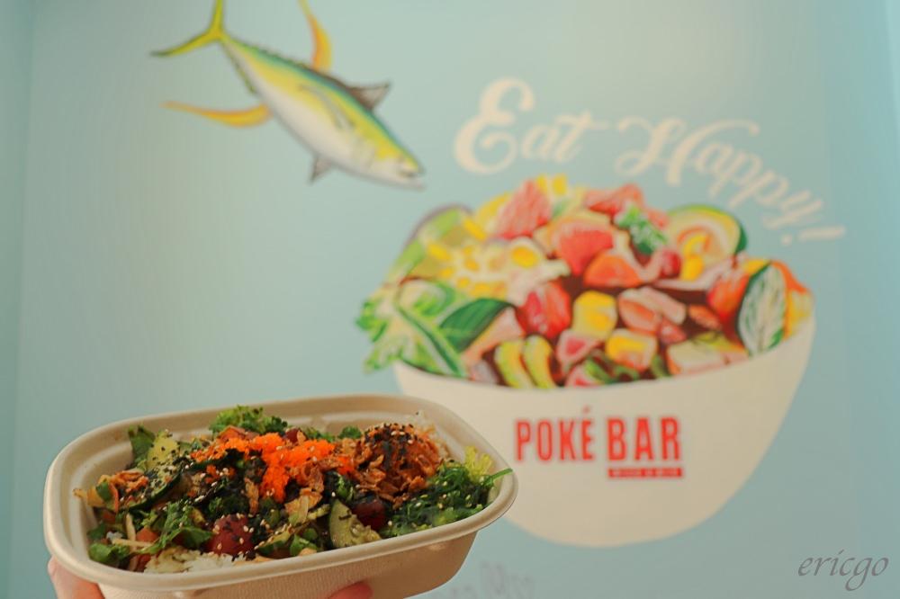 夏威夷|POKÉ BAR – 夏威夷必吃美食,美國連鎖POKÉ夏威夷生魚飯餐廳