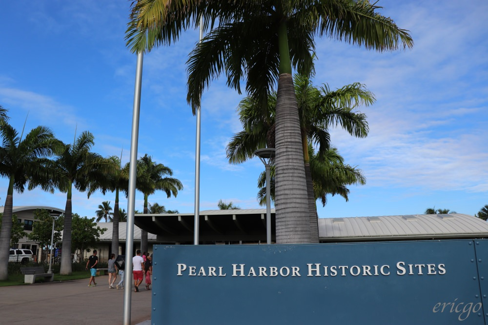夏威夷|珍珠港 Pearl Harbor – 美國海軍亞利桑那號戰艦紀念館USS Arizona Memorial參觀須知及交通方式
