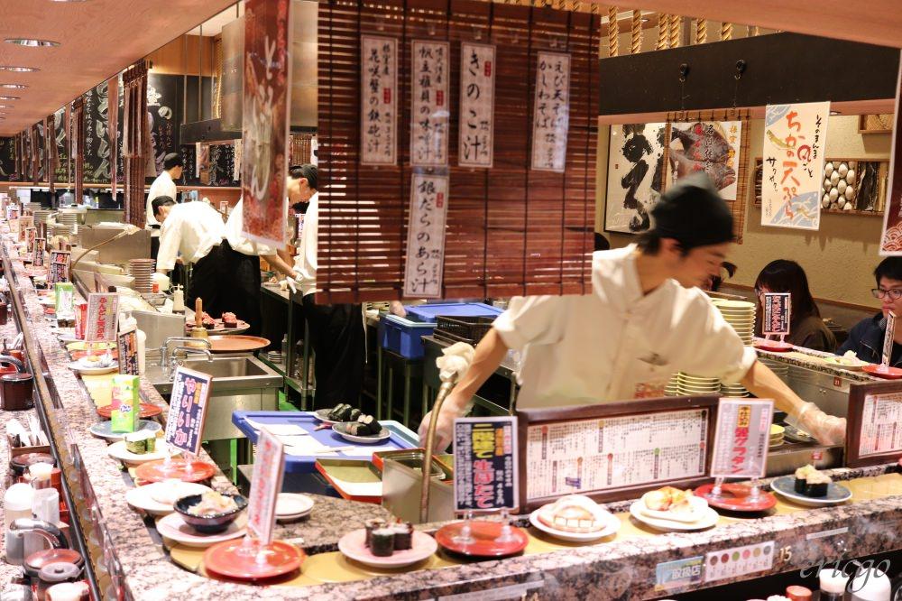 札幌|回転寿司根室花ま – JR札幌站美食推薦,平價美味超人氣迴轉壽司