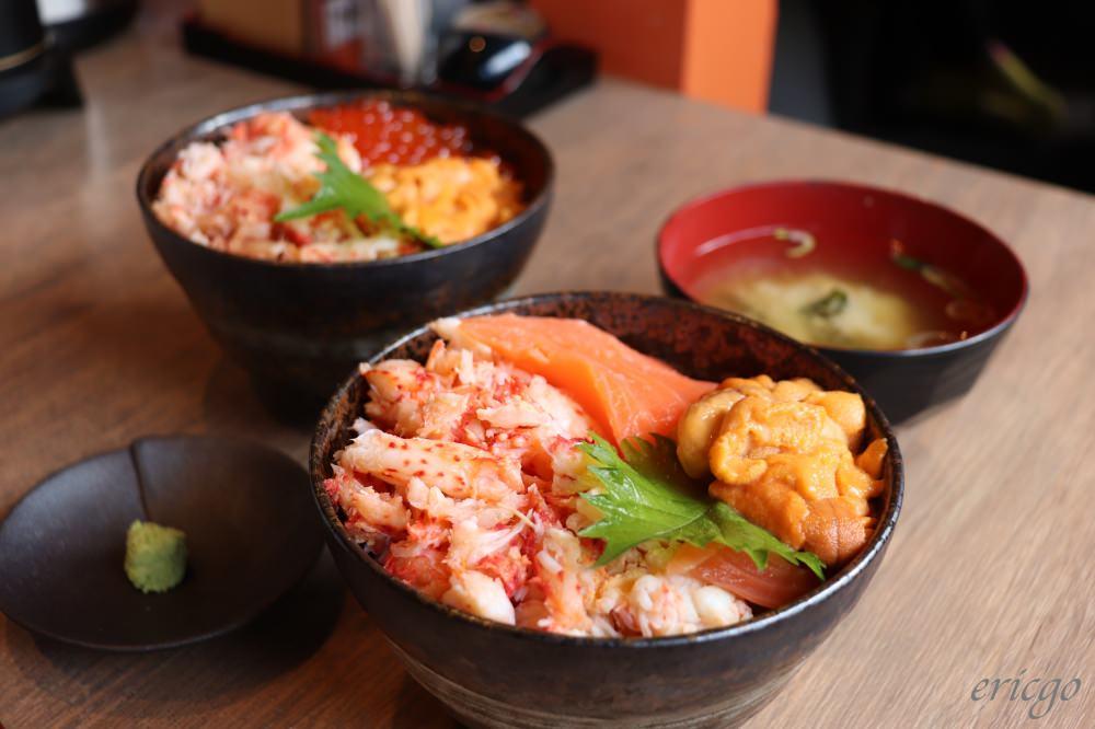 札幌|二條市場大磯 – 北海道必吃美食推薦,琳瑯滿目超新鮮海鮮丼吃了會上癮!