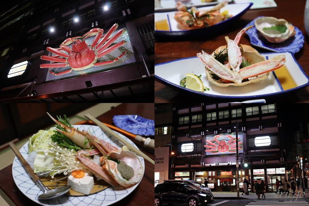 札幌|札幌螃蟹本家站前本店 – JR札幌站旁人氣螃蟹名店,獨立包廂享精緻螃蟹套餐