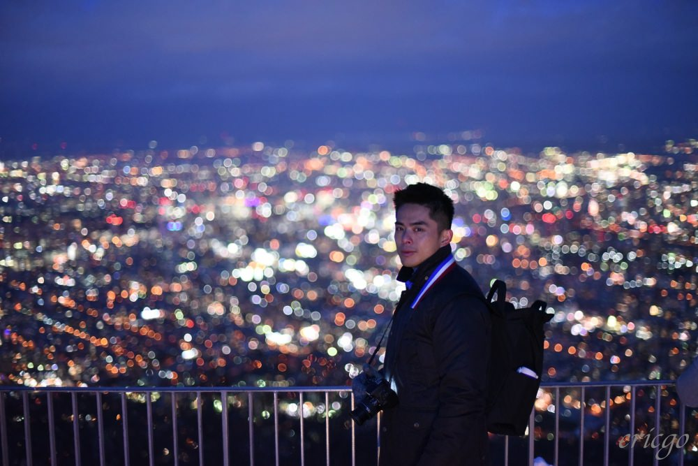 札幌|藻岩山夜景 – 札幌必去「日本新三大夜景」,藻岩山纜車交通方式及票價資訊