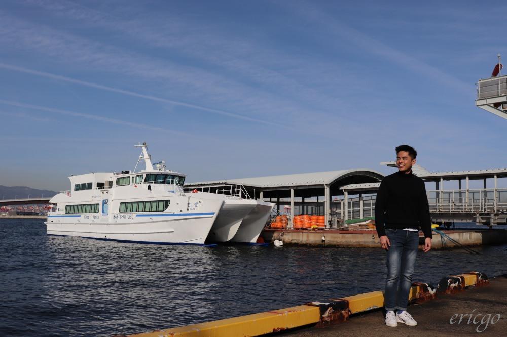 神戶|Bay Shuttle 海上高速船 – 關西機場30分鐘直達神戶,優惠票價只要日幣500!