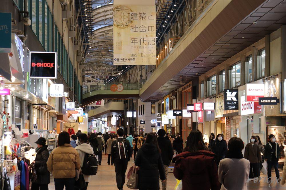 神戶|三宮站B級美食購物散策 – 水野家可樂餅、鳴門鯛燒本舖、三宮中心街