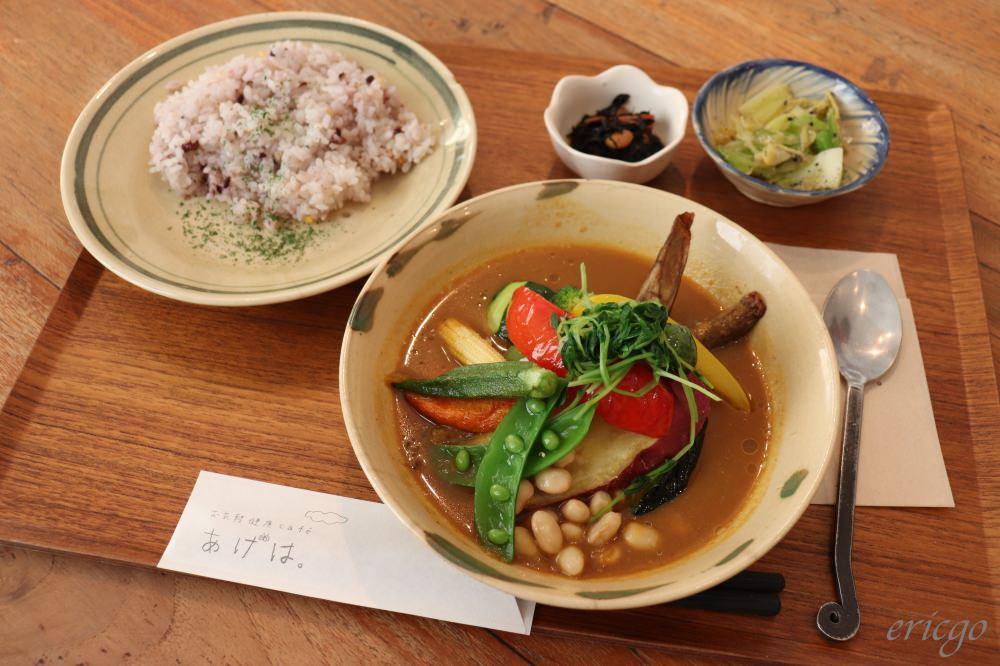 神戶|AGEHA あげは 神戸トアロード店 – 深受女性喜愛的健康養生蔬食餐廳推薦