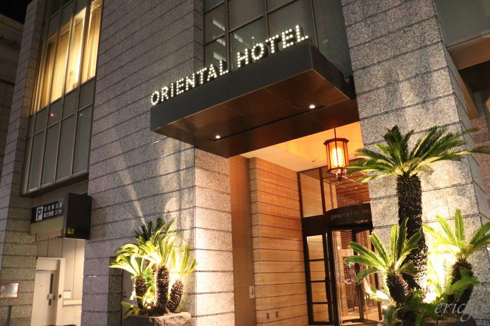 神戶|Oriental Hotel 東方飯店 – 日本第一家西洋飯店,感受神戶繁景絕代風華