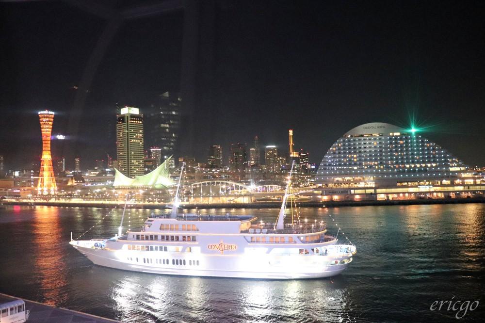 神戶|Concerto 協奏曲號音樂郵輪 – 享受音樂及醉人夜景,神戶港浪漫晚宴之旅