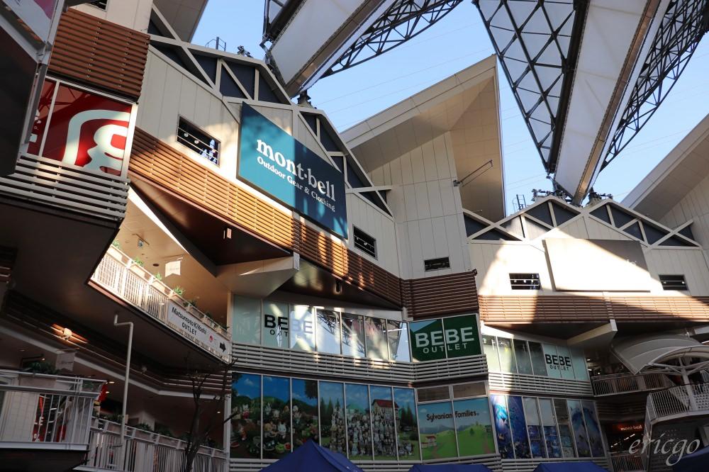 大阪|MITSUI OUTLET PARK 大阪鶴見 – 大阪市區搭地鐵30分鐘內就抵達的Outlet!