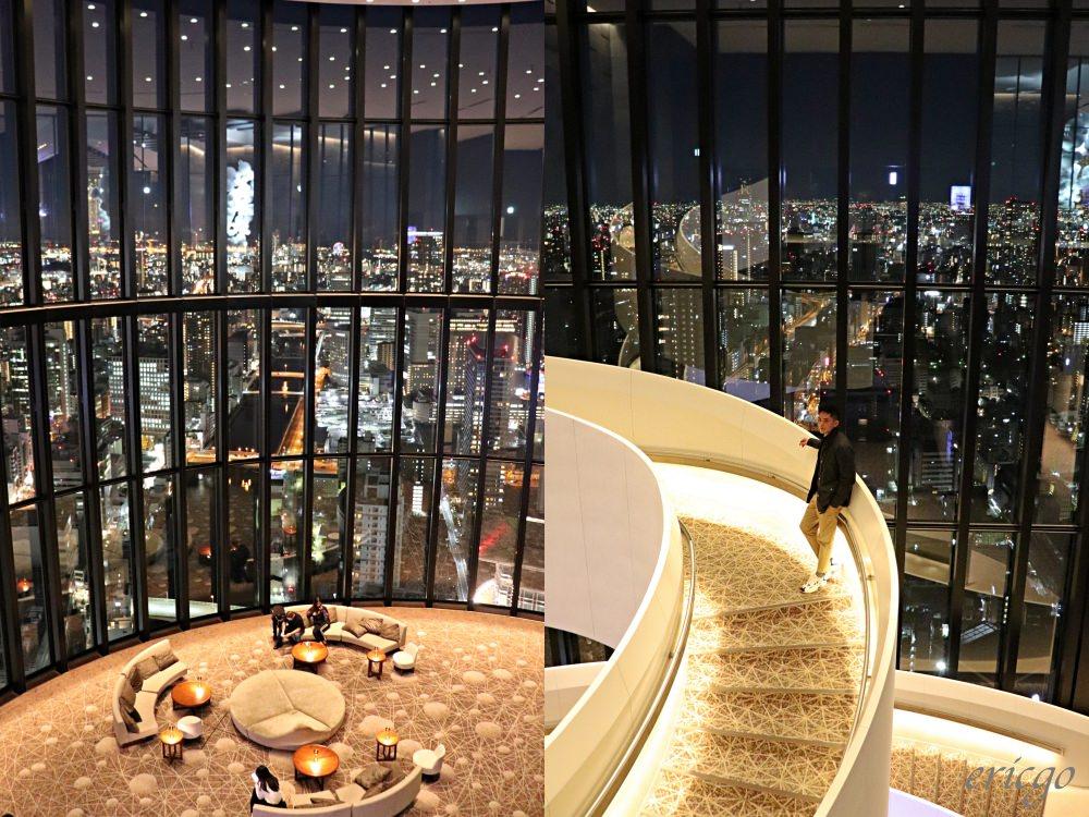 大阪|Conrad Osaka 康萊德酒店 40 Sky Bar and Lounge – 震撼絕美景觀酒吧推薦