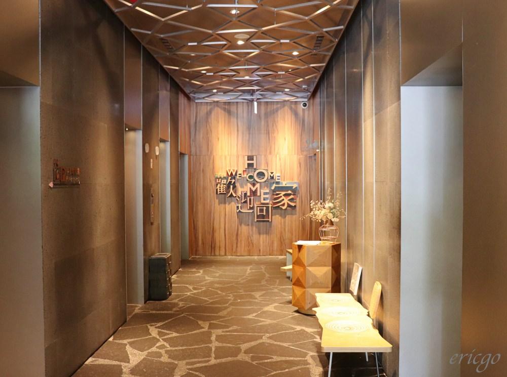 台北|Home Hotel 大安 – 忠孝復興站五分鐘,歡迎回到米其林指南推薦的「家」