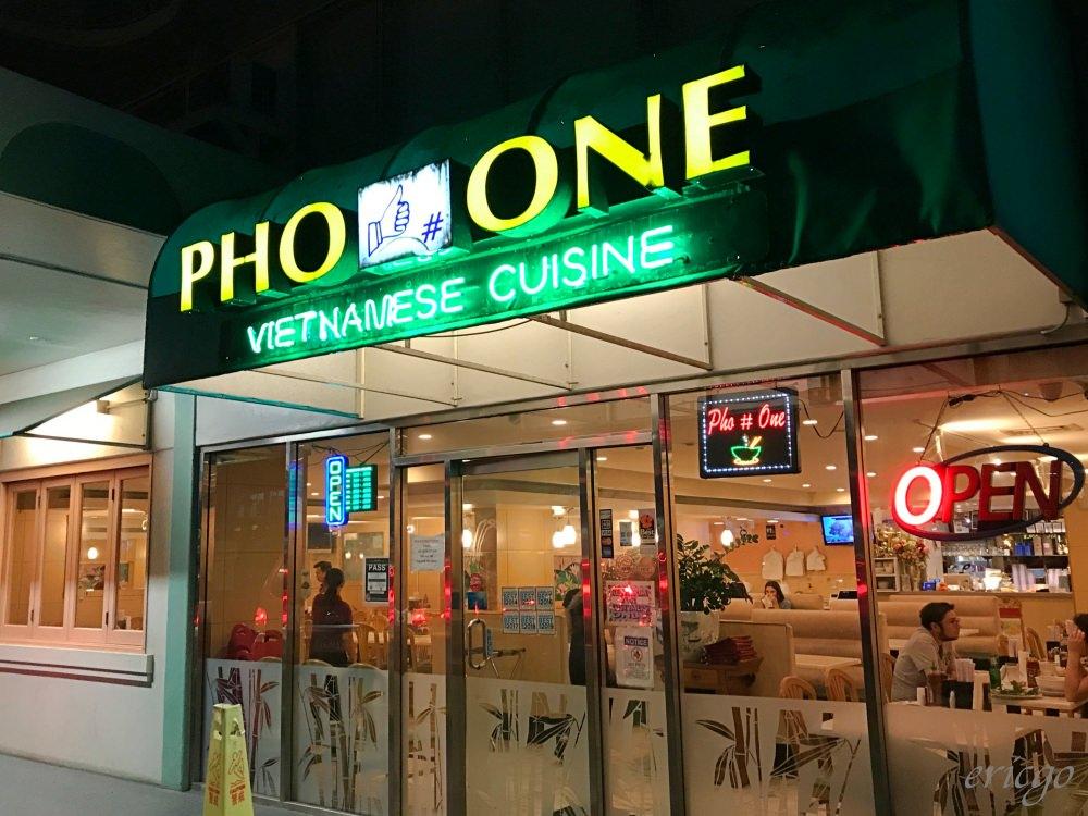 夏威夷|PHO ONE – 巨無霸尺寸美味越南河粉,每年榮獲Hawaii's Best的越南料理