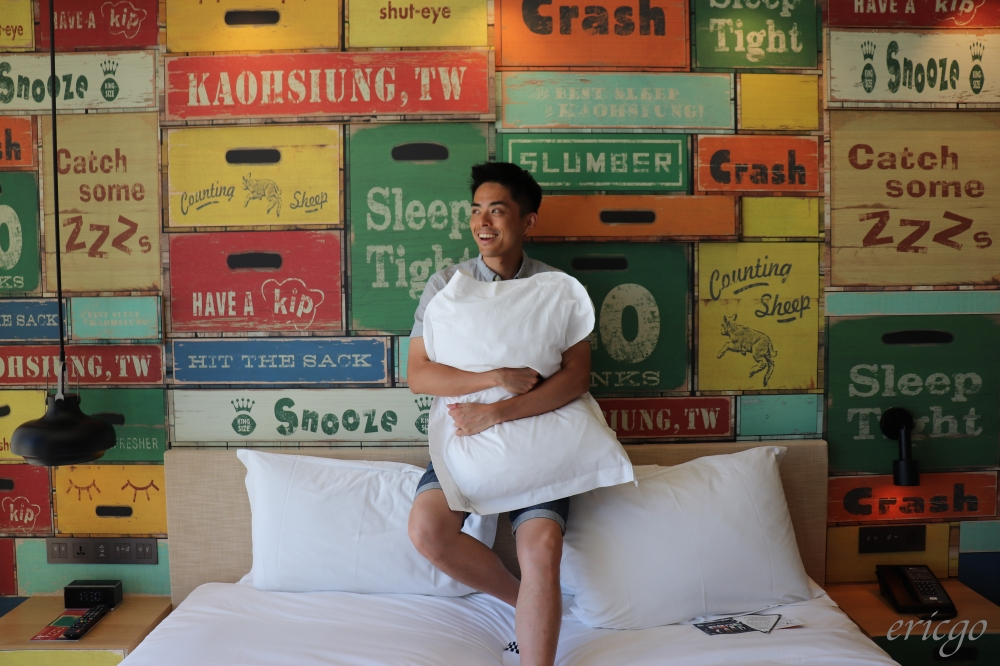 高雄|高雄中央公園英迪格酒店 – 捷運中央公園站,高雄最具風格設計感的星級飯店