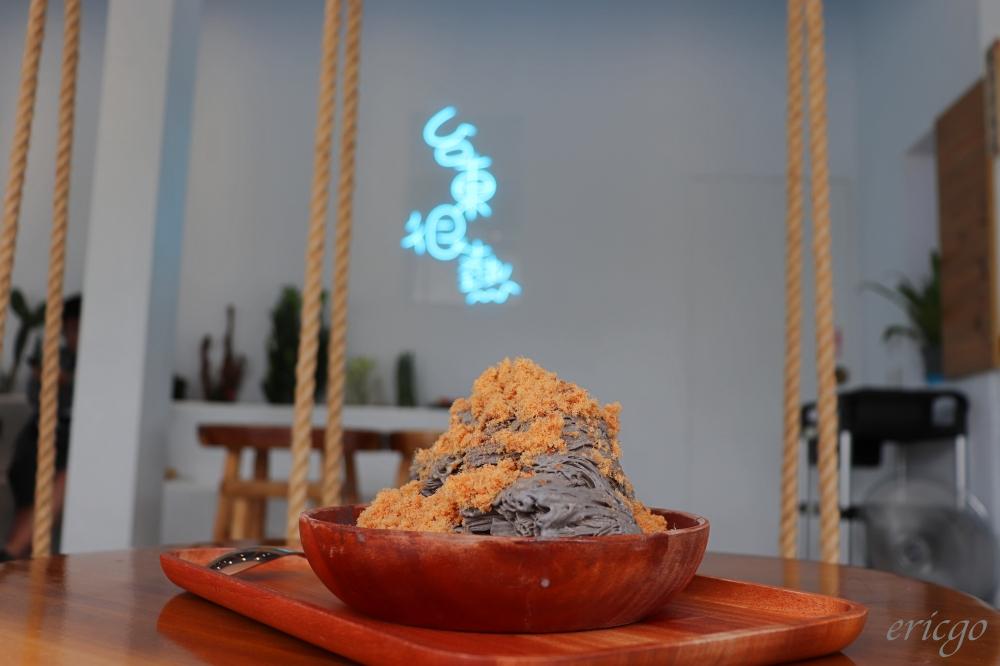 台東|台東很熱冰品 – 東河特色美食推薦,吃招牌「魚鬆黑芝麻冰」配太平洋的風