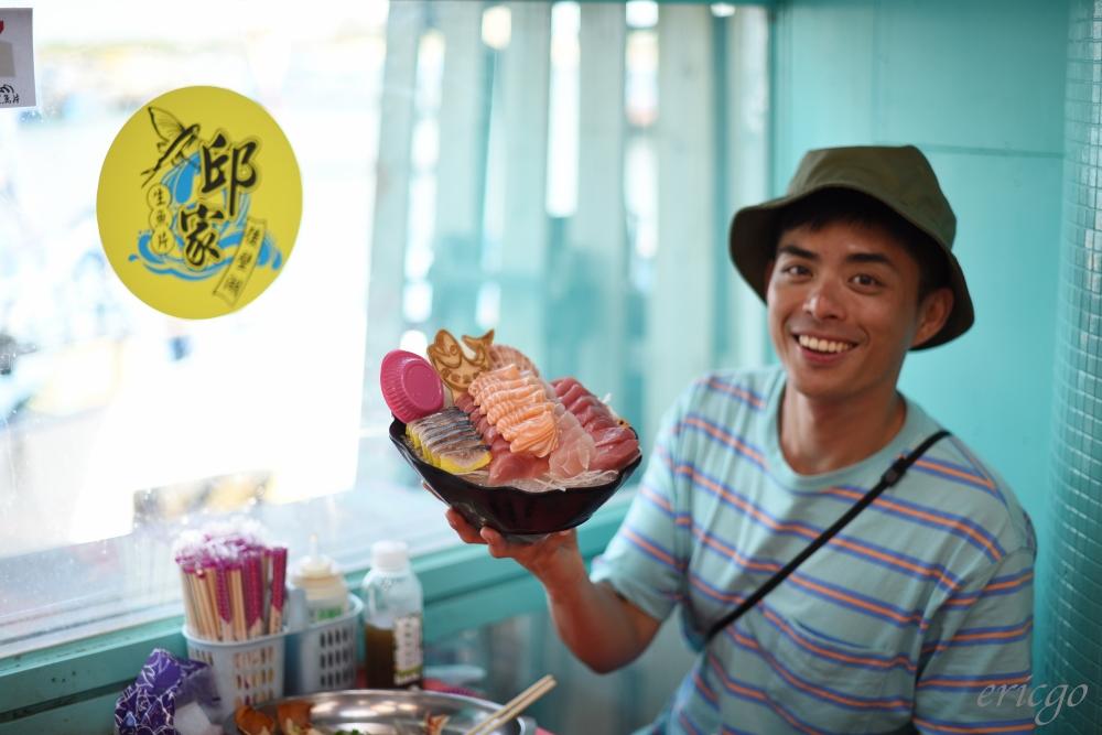 屏東|後壁湖邱家生魚片 – 40片只要NT200,後壁湖漁市場傳說中的百元生魚片