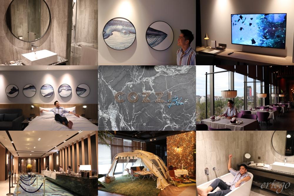 桃園 COZZI Blu 和逸飯店桃園館 – 2020新開幕旗艦型海洋主題飯店,逸·市集、逸薈軒,和逸客房開箱與藍鯨同眠!