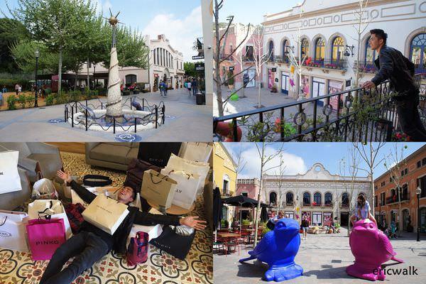 [西班牙] 巴賽隆那 La Roca Village 納羅卡購物村 – 藝術村般的時尚outlet購物村