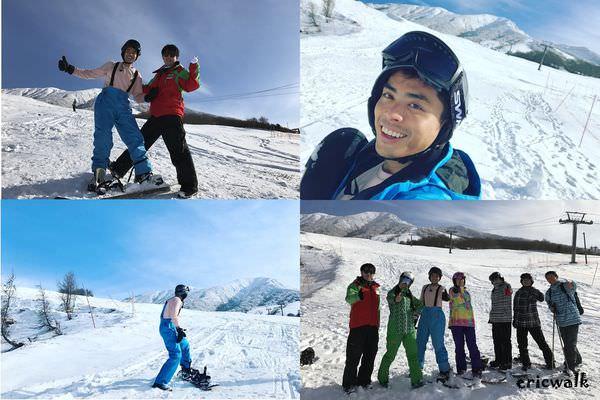 [秋田] 田澤湖滑雪場 – 超好玩滑雪初體驗,初學者教練課程分享