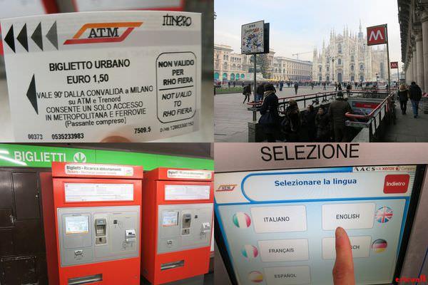 [義大利] 米蘭地鐵ATM – 跟著我一起搭地鐵,自動售票機買票超簡單