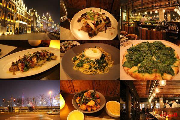 [上海] Mercato – 上海義大利餐廳推薦,外灘與米其林大師的美味邂逅