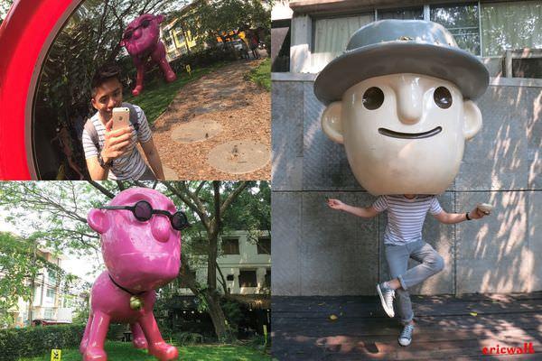 [清邁] 尼曼路iberry Garden – 超有名泰國連鎖冰淇淋、口味特別、拍照好好笑