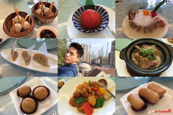 [上海] 逸薈La Société – 隱身外灘中的絕景露臺,頂級美味粵菜中餐廳