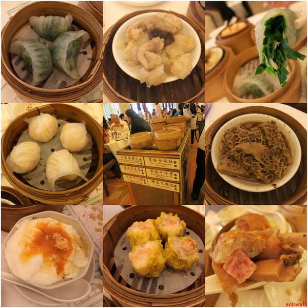 [香港] 中環: 大會堂美心皇宮 – 市政廳裡舒適吃飲茶,超美味的傳統推車點心